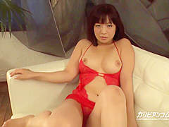 Onoue Wakaba Asian Sex Video